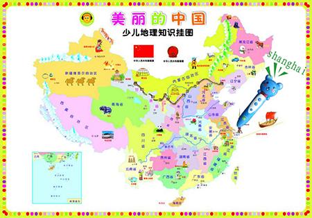 reading pen map