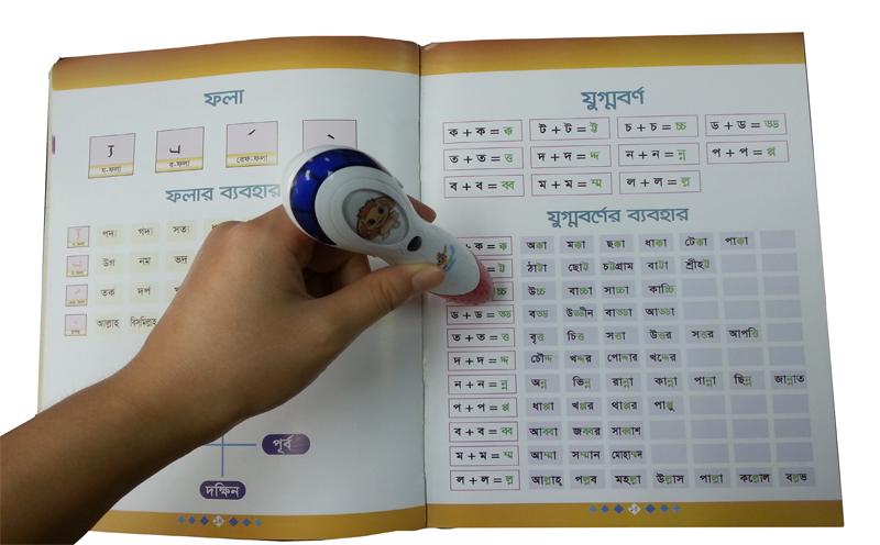 kids touch reading pen