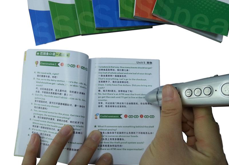audio books,audio books to learn english,bible