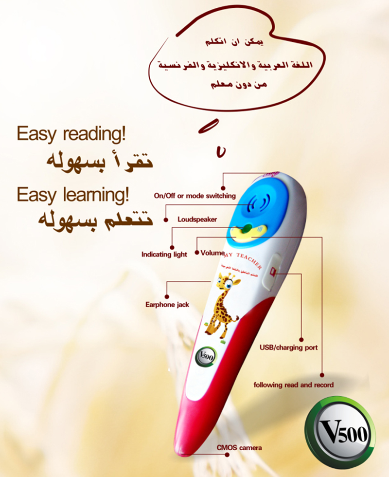 kids English talking pen