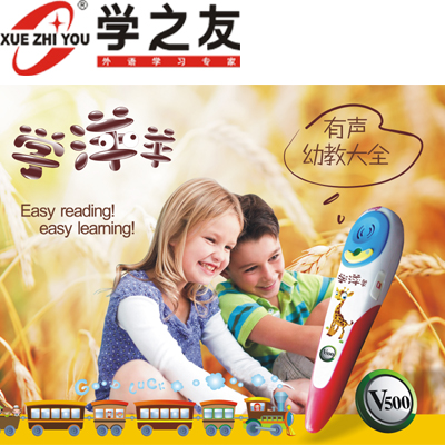 Multiple Languages Educational pen Reader pen Korean/Portuguese/Spanish/English/Turkish translation
